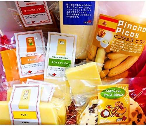 ナチュラルチーズの人気おすすめランキング10選【食べ方もご紹介!】