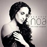 Classic Noa-The Israeli S