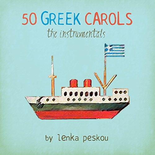 Traditional Carols from Kavala (Pontian) (Instrumental)