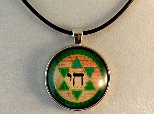 Chai Star of David Green Glass Dome Necklace