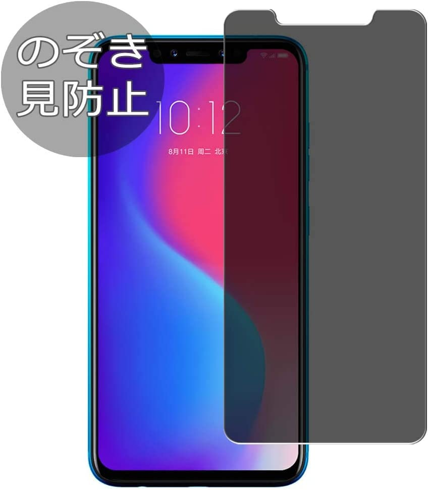 Synvy Privacy Screen Protector Film for Lenovo S5 Pro GT Anti Spy Protective Protectors [Not Tempered Glass]