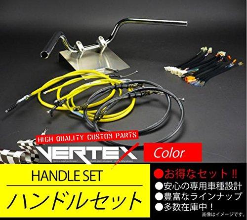 ゼファー400 アップハンドル セット 91-90 セミしぼりアップハンドル 11cm イエローワイヤー B075HDHQMR