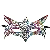 Yliquor Halloween Masquerade Lace Mask Catwoman Prom Party Mask