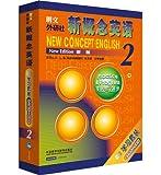 朗文•外研社•新概念英语2(学生用书)(盒装磁带版)(附磁带3盘)