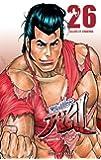 Prisonnier Riku - tome 26 (26)