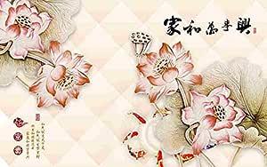 Print.ElMosekar Acrylic WallPrint 280 centimeters x 300 centimeters , 2725616770465