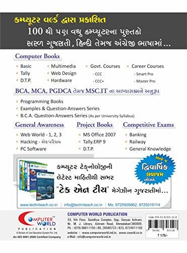Amazon com: Autocad 2011 (Gujarati Translation) (Gujarati Edition