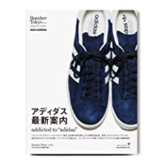 Sneaker Tokyo 最新号 サムネイル