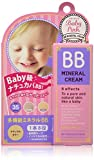 Bison Baby Pink | Makeup Foundation | BB Mineral Cream 02 Natural Color 20g, SPF35 PA++