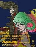 REDLINE Collector's Edition [DVD] - Japanese