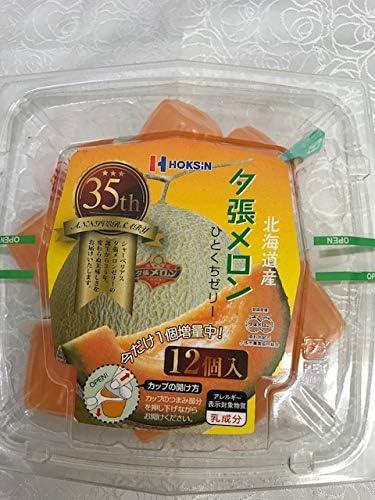 夕張メロン ひとくちゼリー 11個入 ×6 東洋フルーツ(有)