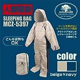 マクロス 人型寝袋 SLEEPING BAG MCZ-5397