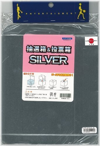 Lottery box and ballot box SILVER (japan import) by Play -