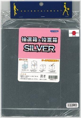 Lottery box and ballot box SILVER (japan import)