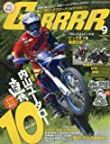 GARRRR(ガルル) 2016年 09 月号 [雑誌]