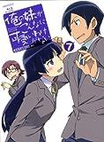 Ore No Imouto Ga Konnani Kawaii 7 [Blu-ray]