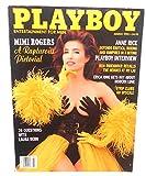 PLAYBOY MAGAZINE Entertainment for Men: March 1993, Mimi Rogers