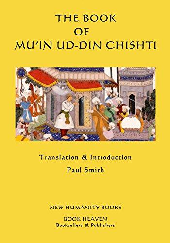 (The Book of Mu'in ud-din Chishti)