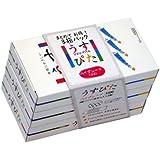 コンドーム うすぴた 1500 12個入×3箱 (計36個入)