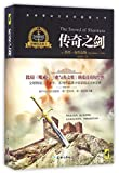The Sword of Shannara (Chinese Edition)