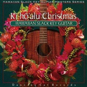 Ki Ho'Alu Christmas by Avex Japan (Ho'alu Ki Christmas)