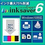 InkSaver 6 Expert [ダウンロード]