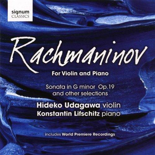 UPC 635212016428, For Violin & Piano