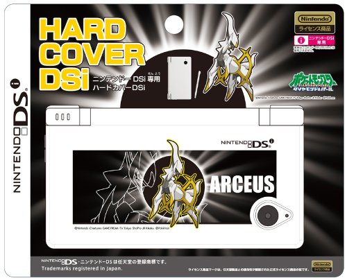 (DSi Official Pokemon Diamond and Pearl Hard Cover - Arceus)