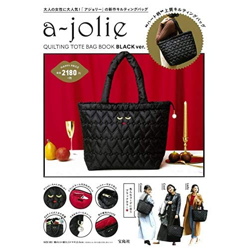 a-jolie QUILTING TOTE BAG BOOK BLACK ver. 画像