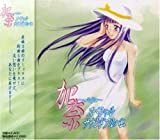 Kana Imouto Special Sound Album (OST) by Game Music (2001-09-27)