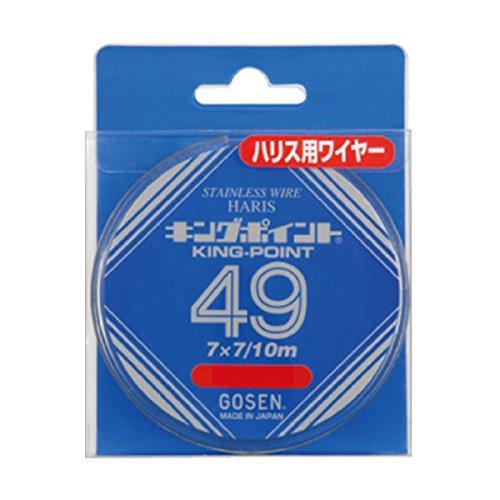 GOSEN(ゴーセン)GWN-800 キングポイント49 10m シルバー #46×49 ハリス用ワイヤー 991242の商品画像