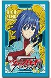 ブシロードスリーブコレクション ミニ Vol.3 カードファイト!! ヴァンガード 『先導アイチ』