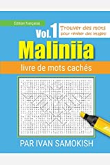 Maliniia Word Search Book Vol. I: Find words to reveal pictures! [FRENCH EDITION] (Volume 1)