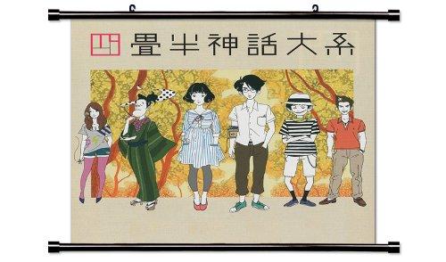 The Tatami Galaxy Anime Fabric Wall Scroll Poster Wp Tat-3 L