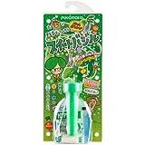 緑のマーケット ペットマト スイートバジル 264