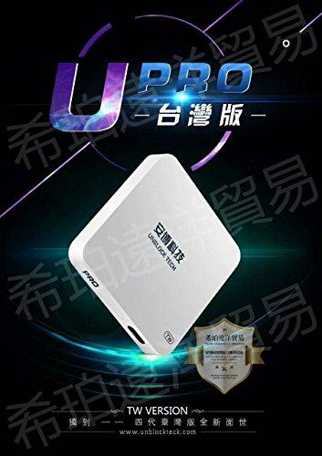 Latests 2018 安博盒子第四代UPro UBOX4 model UPRO Unblock Tech I900 PRO UBox4 Gen4  Bluetooth Hope overseas trading