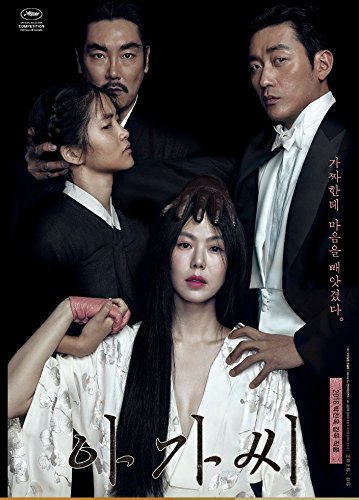 The Handmaiden 2016 Korean Movie Posters Flyers CANNES Ver.3 A4 (Korean Movie Poster)