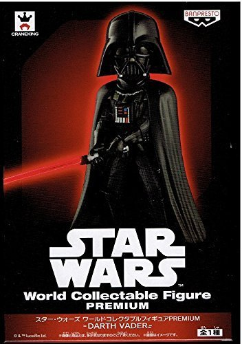 Star Wars World Collectable Figure Premium Darth Vader with Stand