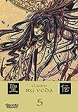 RG Veda 05. Seiden - Die Heilige Legende