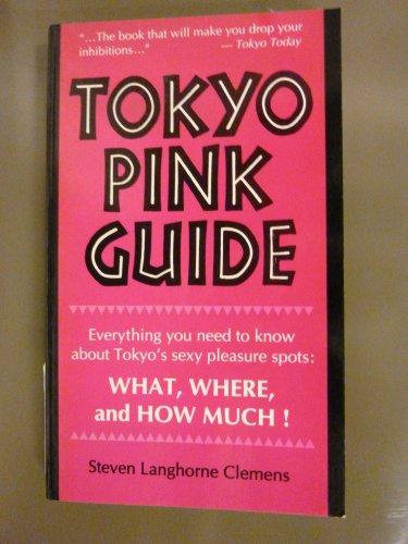 Tokyo PInk Guide - Pink Tokyo