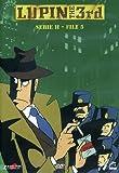 lupin iii - serie 02 file 05 dvd Italian Import