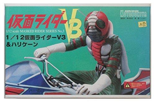 コトブキヤ 1/12 仮面ライダーV3 & ハリケーン 未塗装・組み立てキットの商品画像
