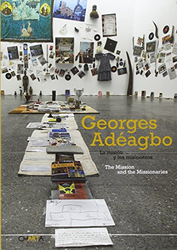 Georges Adéagbo