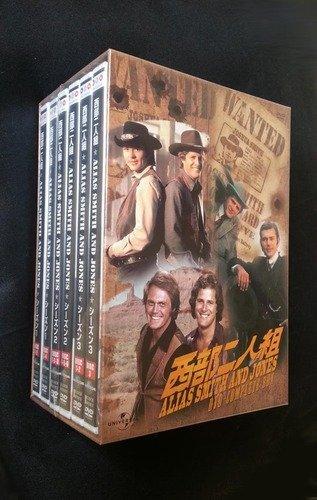 西部二人組 コンプリートボックス [DVD] B00AIIXTRA
