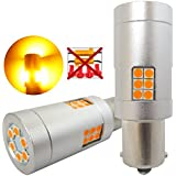 VehiCode Super Bright 4800 Lumens 21W 1156 (7506/1141/1003/BA15S/P21W) LED Light Bulb (Amber/Yellow) Built-in Resistor No Hyper Flashing CanBus Error Free Replacement for Turn Signal Light (2 Pack)