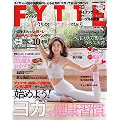 FYTTE 最新号 サムネイル