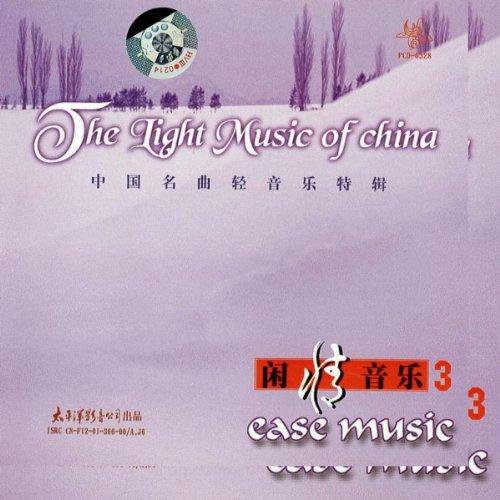 Xian Qing Yin Le   Zhong Guo Ming Qu Qing Yin Le Te Ji (Relax Music 3: Famous Chinese Light Music)