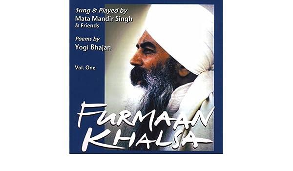 Raj Yoga by Mata Mandir Singh on Amazon Music - Amazon.com
