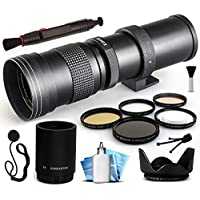 Opteka 420-1600mm f/8.3 HD Telephoto Zoom Lens Bundle Package includes 2X Teleconverter + 5 Piece UV-CPL-FL-Macro 10x-ND4 Filters + Tulip Hood + Cap Keeper + Lens Pen + Cleaning Kit for Canon EOS M / M2 DSLR SLR Digital Camera