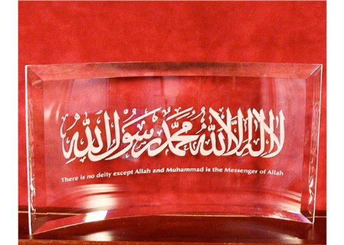 Large Jade Glass (Shahada (Kalimah): Islamic Dua from the Quran engraved in highly stylized Arabic calligraphy on a large Jade Glass Curve.)